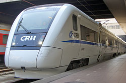 CRH1A in China im Bf Shenzhen