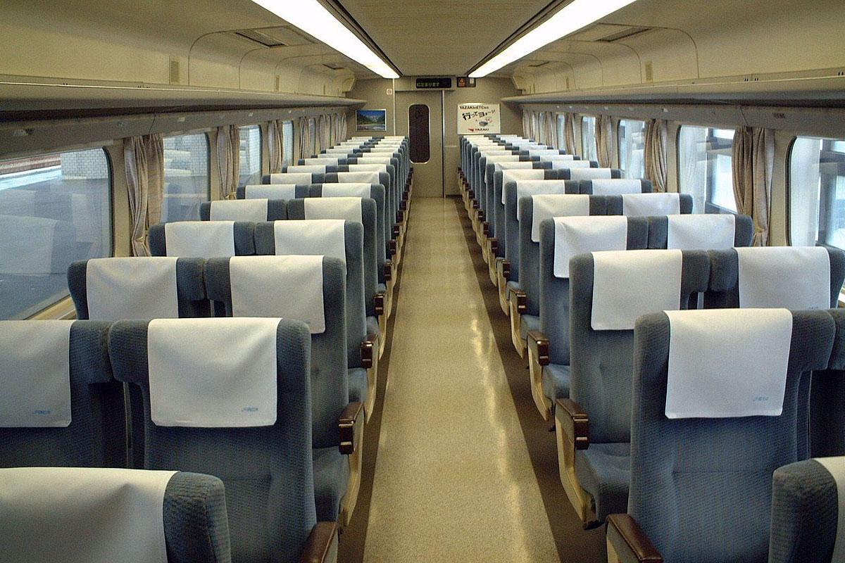 Shinkansen Innen Xxl